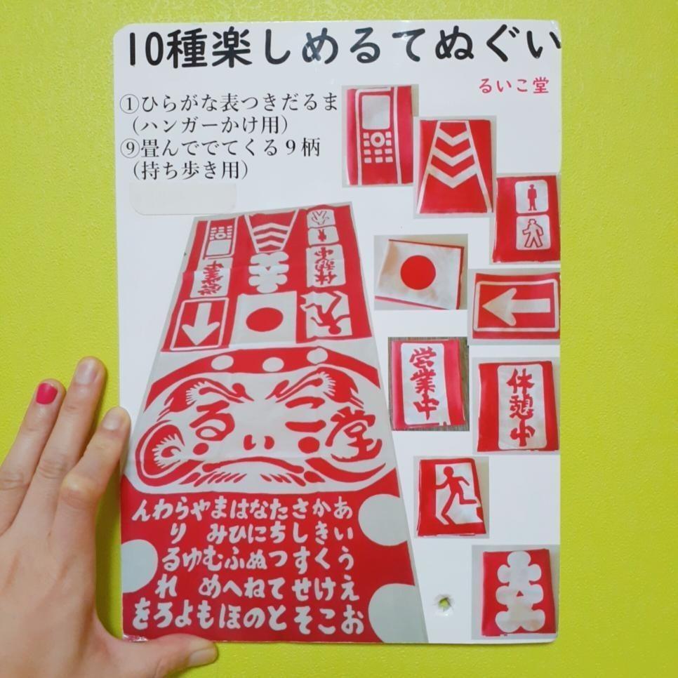 f:id:amanatsu_shoten:20210630134914j:plain