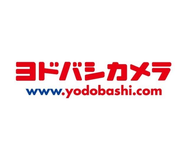ヨドバシカメラの新サービス
