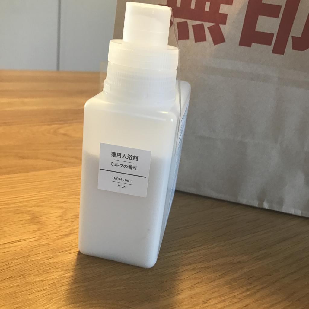 無印 薬用入浴剤