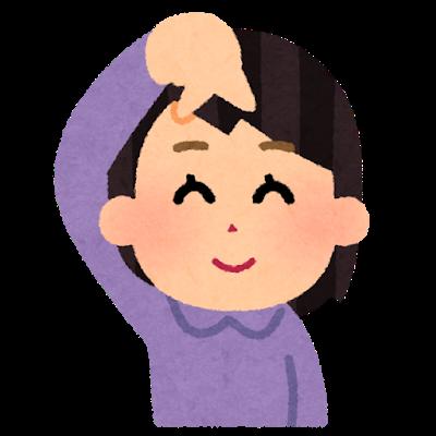 f:id:amanda_tokyo:20210223141221p:plain