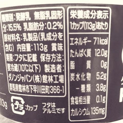 f:id:amanda_tokyo:20210511143907j:plain
