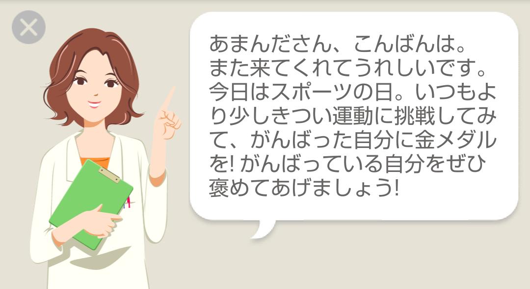 f:id:amanda_tokyo:20210724163348p:plain