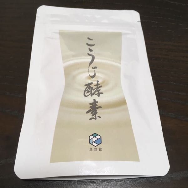 f:id:amane-yuuna:20190429203113j:plain