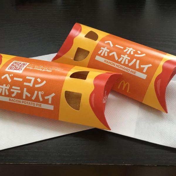 f:id:amane-yuuna:20190502114427j:plain