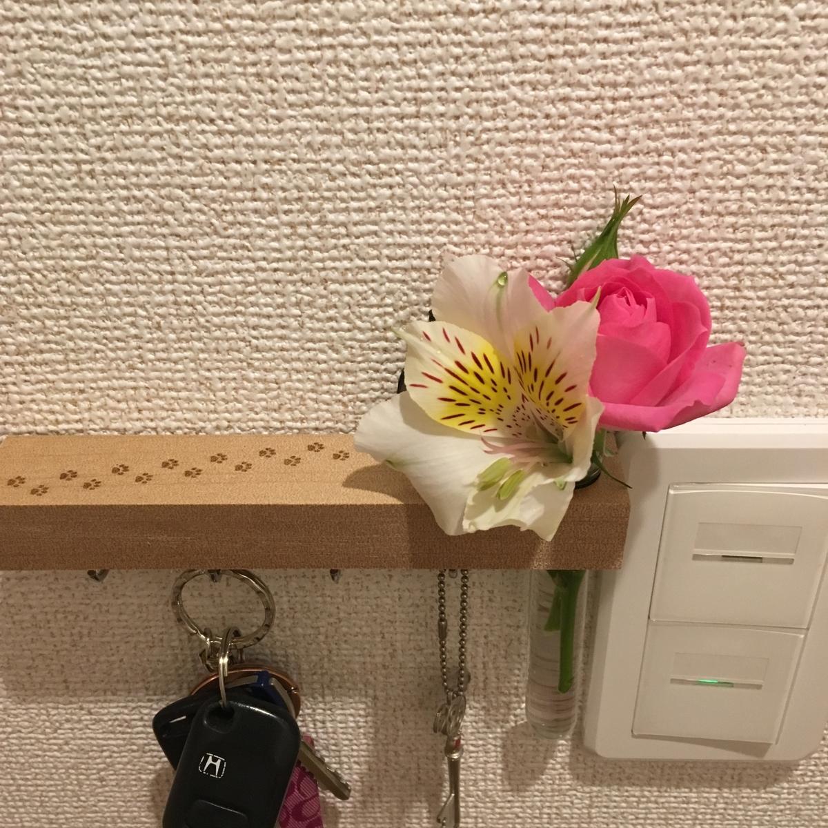 f:id:amane-yuuna:20190503195940j:plain