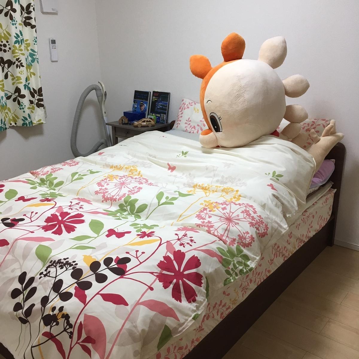 f:id:amane-yuuna:20190628225156j:plain