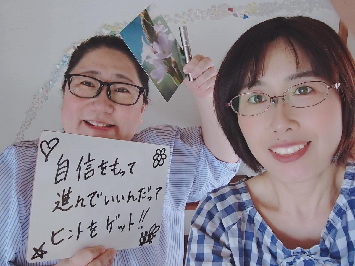 f:id:amane-yuuna:20190816075254j:plain