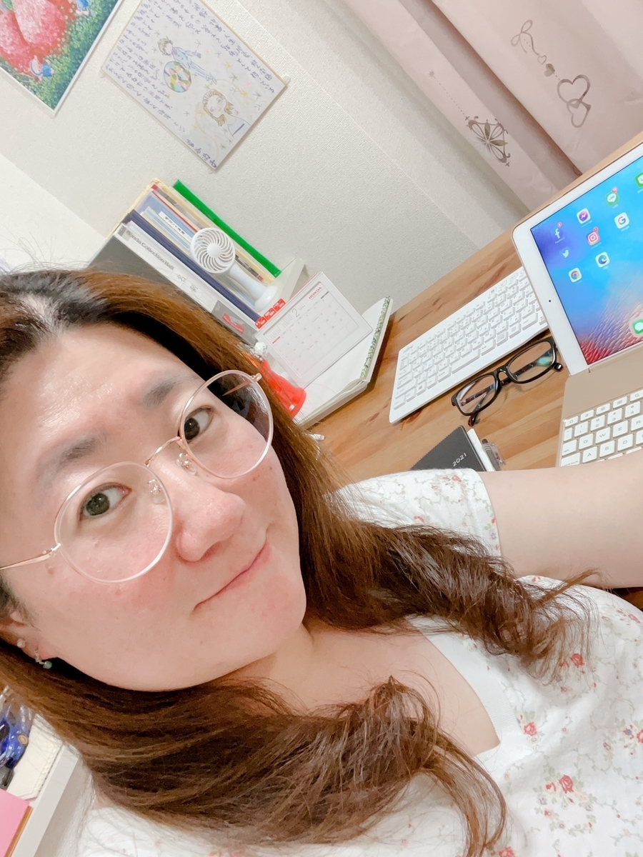 f:id:amane-yuuna:20210210233013j:plain