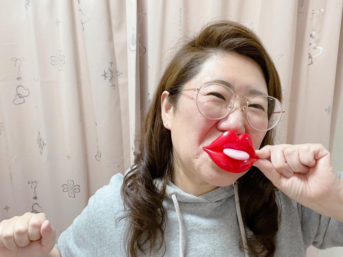 f:id:amane-yuuna:20210226202814j:plain