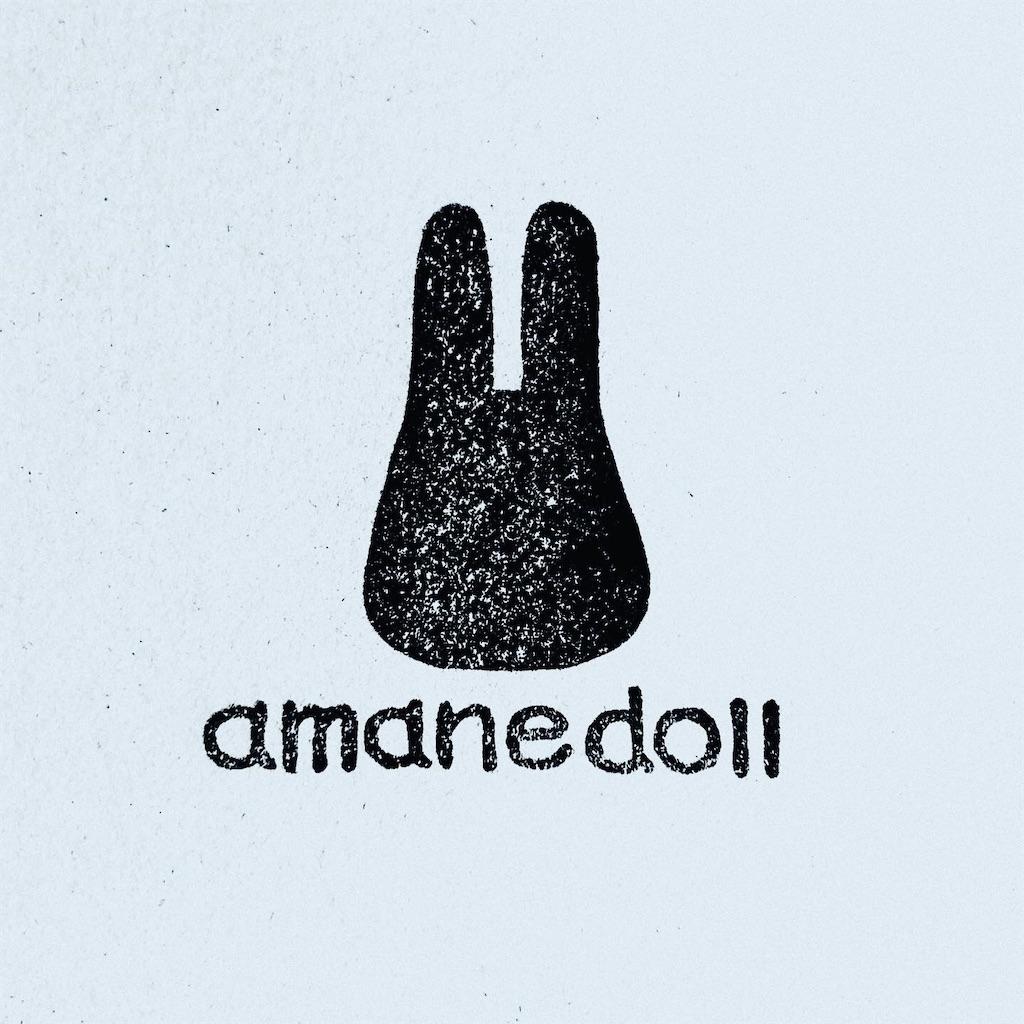 f:id:amanedoll:20200821200647j:image