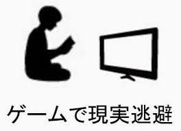 f:id:amanekusa:20180710152343p:plain