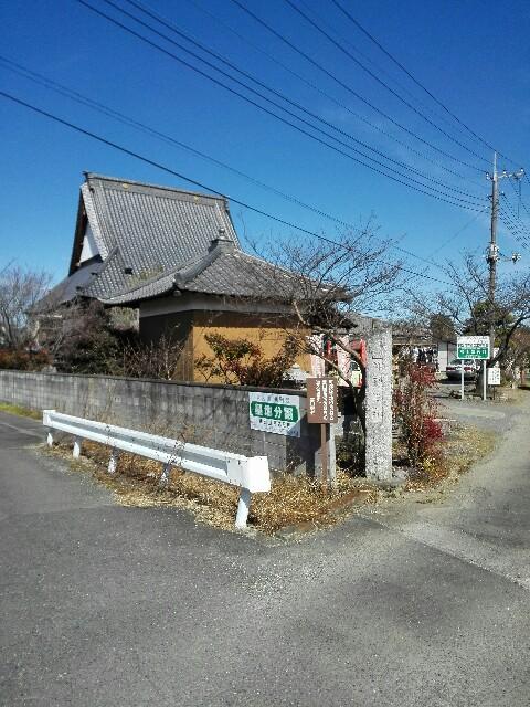 f:id:amaneukiyo:20170224185312j:image