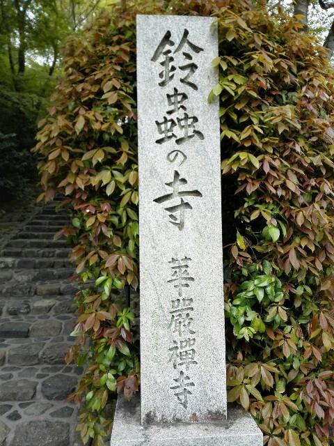 f:id:amaneukiyo:20170419150434j:plain