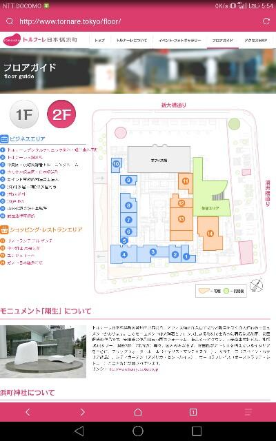 f:id:amaneukiyo:20191113060850j:plain
