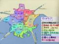 アバオティア雑地図