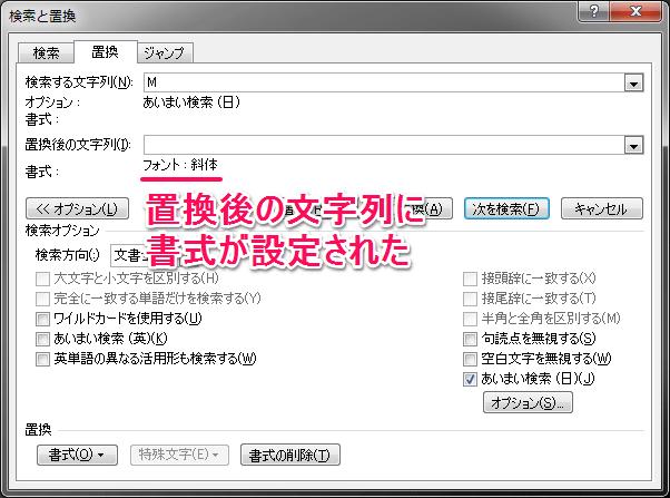 f:id:amano41:20121219173516p:plain