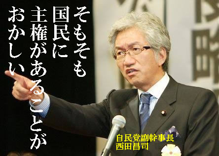 f:id:amano_kuninobu:20180119175413j:plain