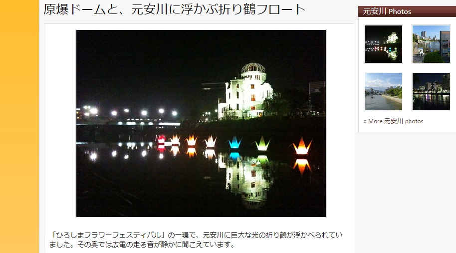 f:id:amano_kuninobu:20190806114243j:plain