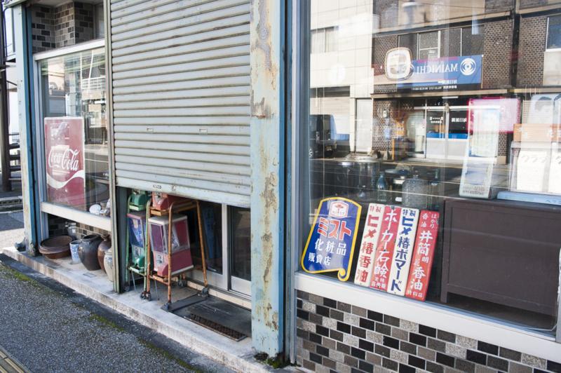 f:id:amano_shintaro:20170216204423j:plain