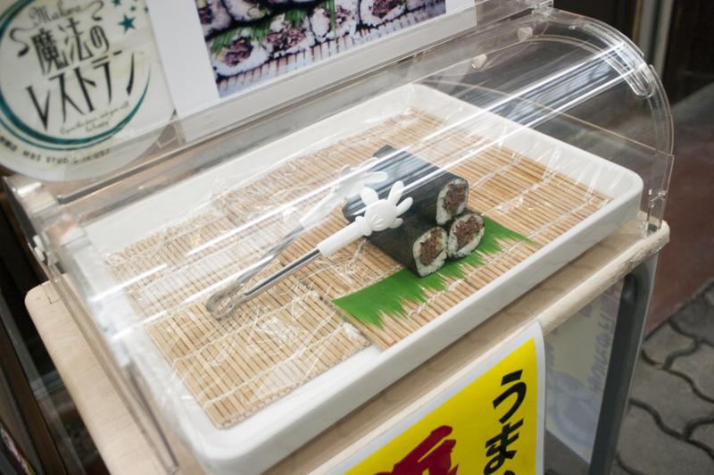 f:id:amano_shintaro:20170216204441j:plain