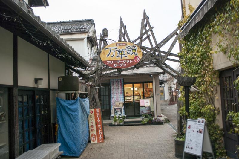 f:id:amano_shintaro:20170216204442j:plain