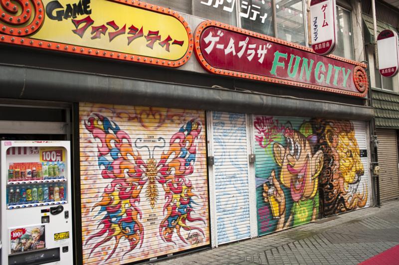 f:id:amano_shintaro:20170302091058j:plain