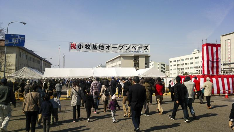 f:id:amano_shintaro:20170306180355j:plain