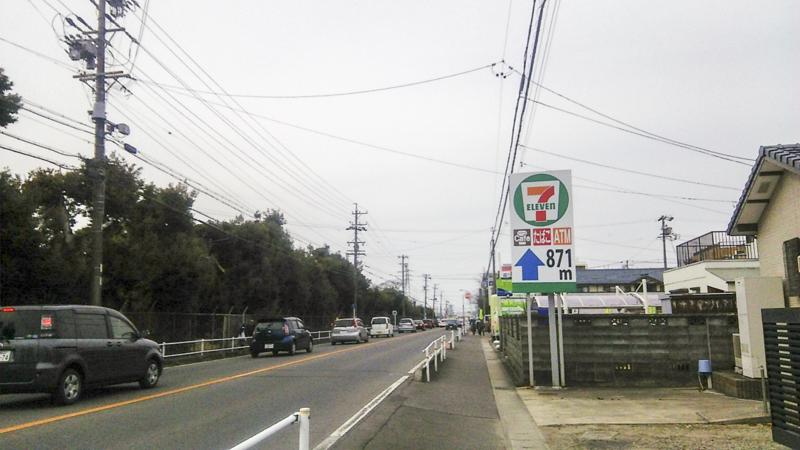 f:id:amano_shintaro:20170306180417j:plain