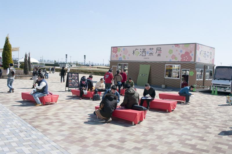 f:id:amano_shintaro:20170312173108j:plain