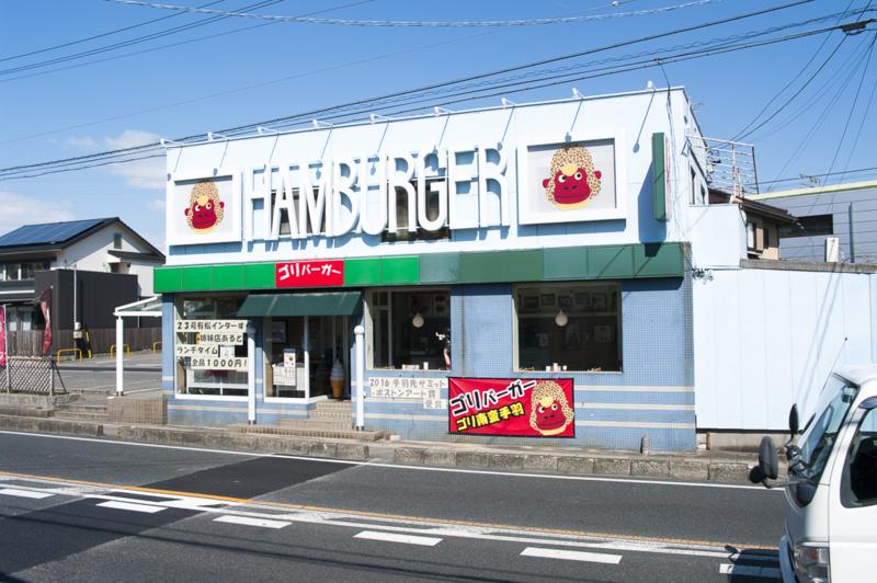 f:id:amano_shintaro:20170313184354j:plain