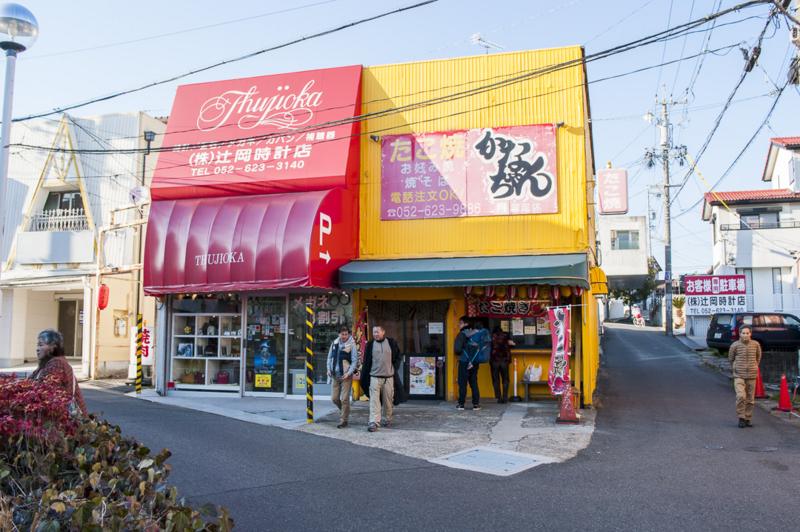 f:id:amano_shintaro:20170313184419j:plain