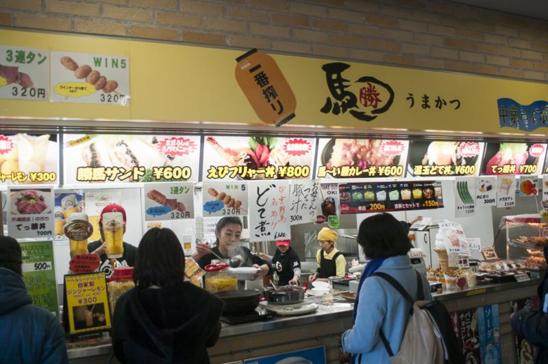 中京競馬場グルメ勝馬