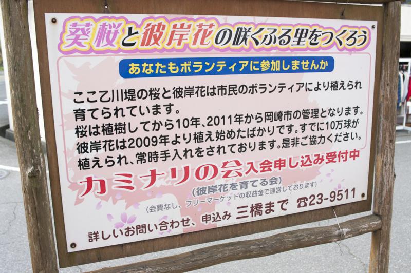 f:id:amano_shintaro:20170315131037j:plain