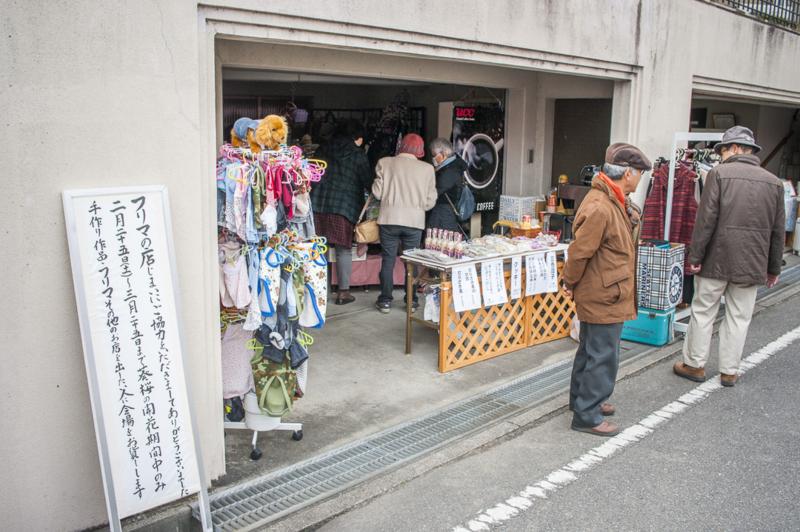 フリーマーケット 桜祭 岡崎市