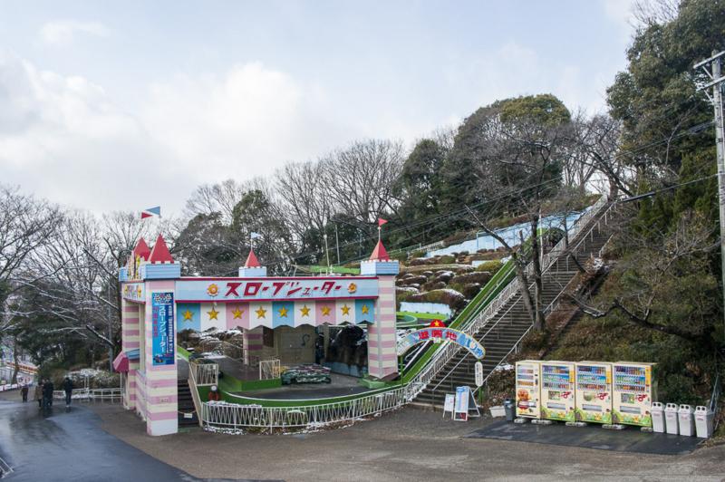 東山動植物園のスロープシューター