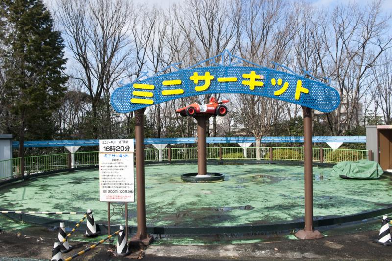 東山動植物園のミニサーキットゴーカート