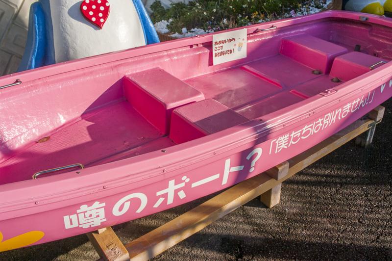 東山動植物園の噂のボート
