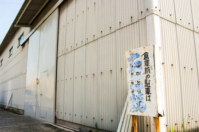 f:id:amano_shintaro:20170413144042j:plain