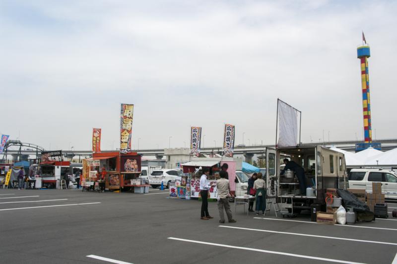 f:id:amano_shintaro:20170429230037j:plain