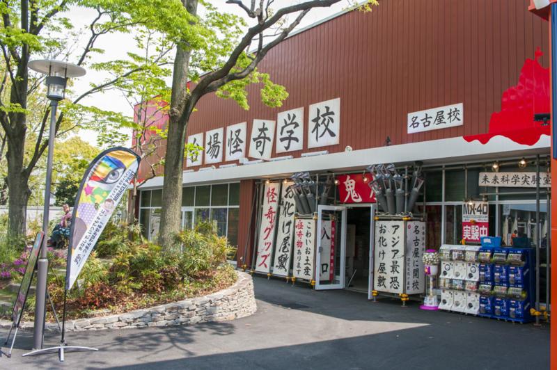 f:id:amano_shintaro:20170501173515j:plain