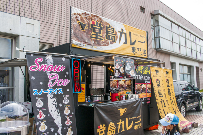 f:id:amano_shintaro:20170503202350j:plain
