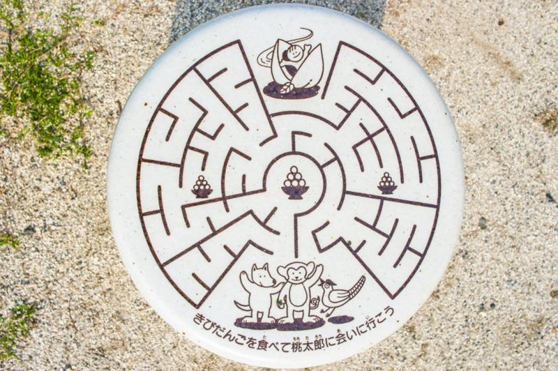 f:id:amano_shintaro:20170516180145j:plain