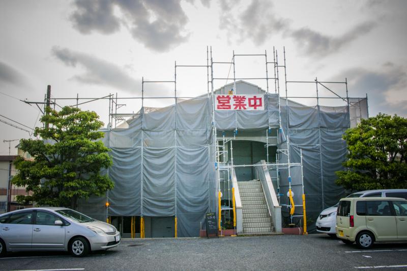 f:id:amano_shintaro:20170516180155j:plain