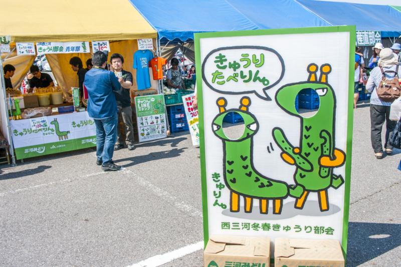 f:id:amano_shintaro:20170521221531j:plain
