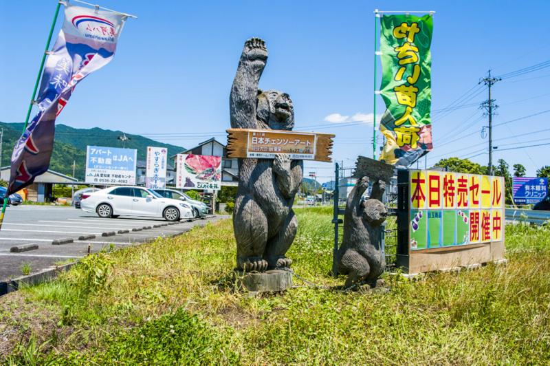 f:id:amano_shintaro:20170527235939j:plain