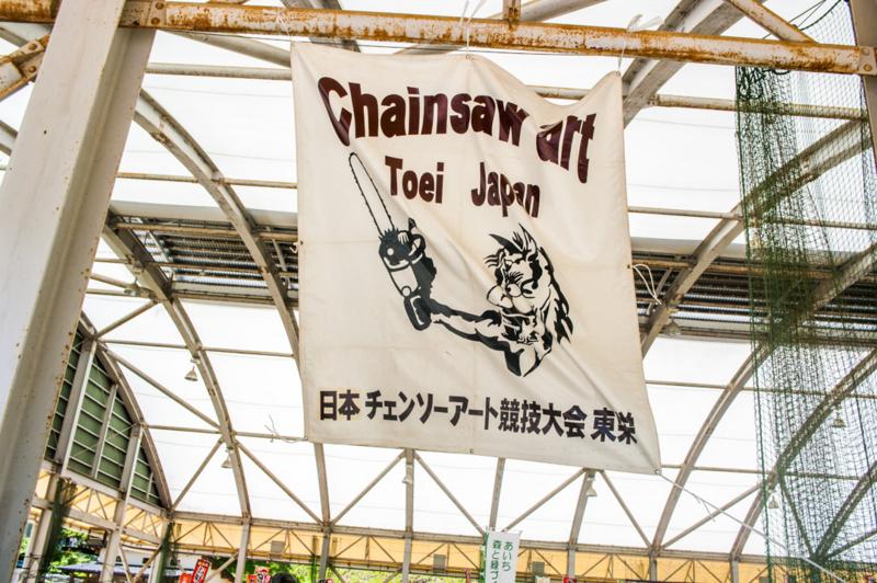 f:id:amano_shintaro:20170528000002j:plain