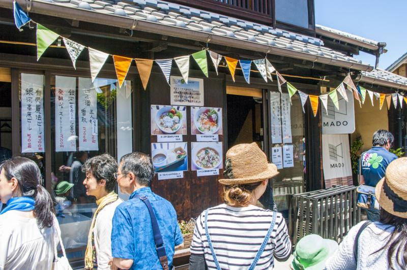 愛知県名古屋市緑区の染め物のまち有松のランチ