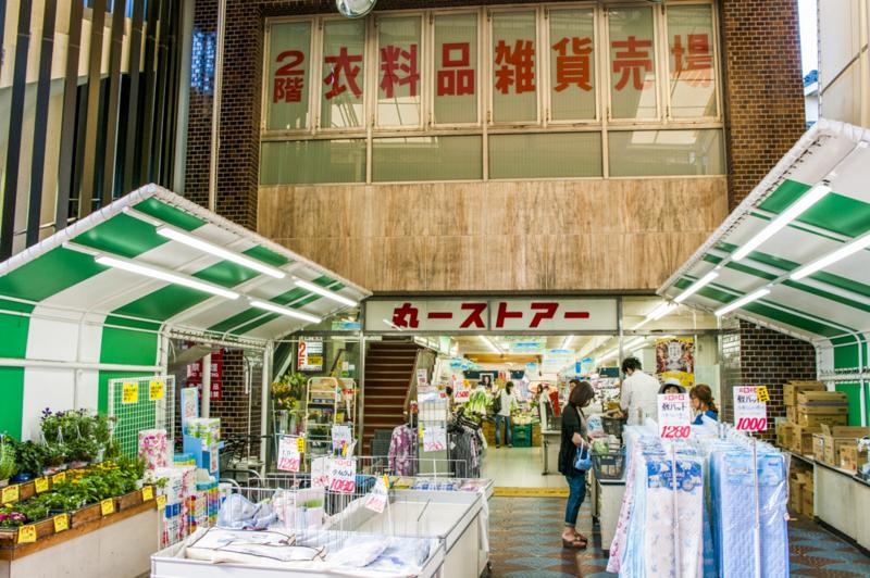 f:id:amano_shintaro:20170611144302j:plain