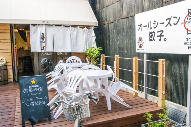 f:id:amano_shintaro:20170611144304j:plain