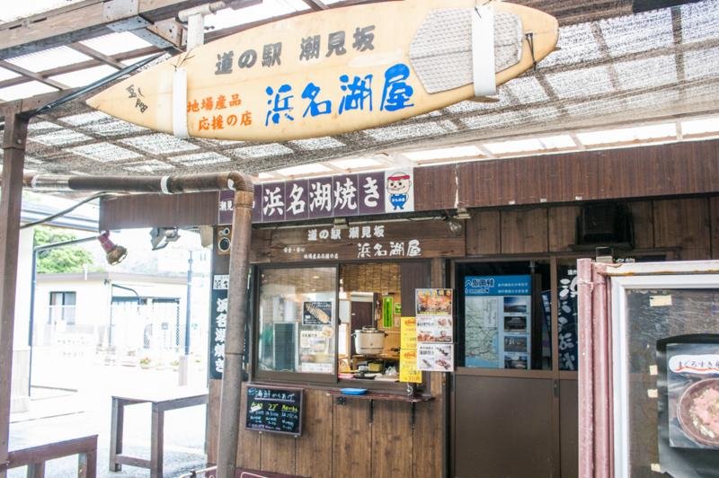 f:id:amano_shintaro:20170628171334j:plain